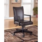 H371-01A Ashley Кресло для письменного стола