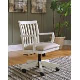 H583-01A Ashley Кресло для письменного стола**