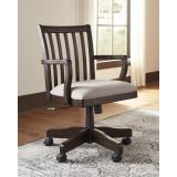 H636-01A Ashley Кресло для письменного стола***